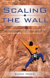 Scaling the Wall