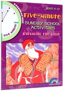 Exploring the Bible (5 Minute Sunday School Activities Series) Paperback