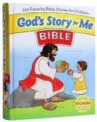 God's Story For Me