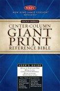 NKJV Giant Print Center-Column Reference Blue Imitation Leather