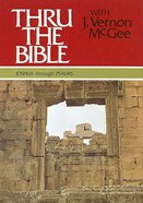 Joshua-Psalms (Volume 2) (Thou The Bible Set Series)