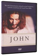 John (GNB Edition) (Previously Visual Bible) DVD