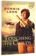 Touching the Clouds (#01 in Alaskan Skies Series)