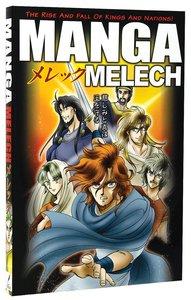 Manga #04: Melech (#04 in Manga Books For Teens Series)