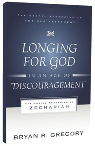 Gaot: Longing For God in An Age of Discouragement