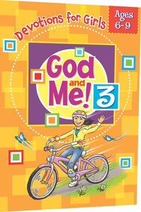 God and Me! #03 (Ages 6-9) (God And Me Series)