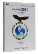 Word For 2010 DVD