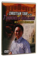 A Christian Tour of the 7 Churches of Revelation DVD