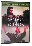 Samson and Gideon DVD