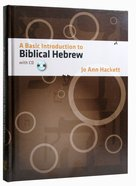 A Basic Introduction to Biblical Hebrew (With Cd-rom) Hardback