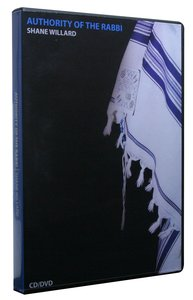 Authority of the Rabbi (Includes Cd)