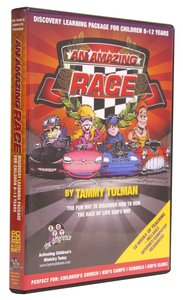 An Amzing Race Cd-Rom (8-12) (Spot The Difference Curriculum Series)