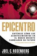 Epicentro (Epicenter) Paperback