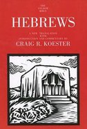 Hebrews (Anchor Yale Bible Commentaries Series) Paperback