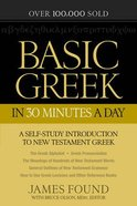 Basic Greek in 30 Minutes a Day: A Self-Study Introduction to New Testament Greek Paperback
