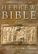 Introduction to the Hebrew Bible CDROM