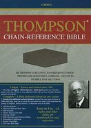 KJV Thompson Chain Reference Brown Imitation Leather