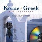 Koine Greek Audio MP3 (New Testament)