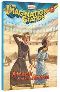 Attack At the Arena (#02 in Adventures In Odyssey Imagination Station (Aio) Series) Paperback