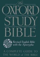 Reb Oxford Study With Apocraypha Paperback