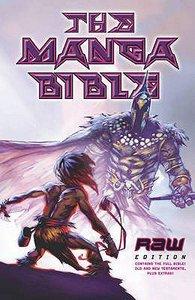 Manga Bible, the - Raw Edition