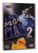 God's Mega Plan 2 (Cdrom/Dvd Kit) (Oasis Curriculum Series) Pack