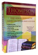 KJV Thompson Chain Reference Study Bible Burgundy Bonded Leather