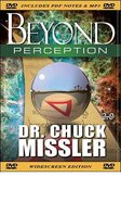 Beyond Perception DVD