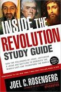 Inside the Revolution (Large Print)