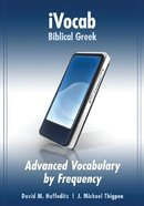 Ivocab Biblical Greek Cd-Rom Cd-rom