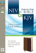 Niv/Kjv Side By Side Bible Tan/Black Cherry (Black Letter Edition) Premium Imitation Leather