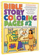 Bible Story Colouring Pages #02 (Reproducible)