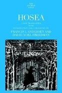 Anchor: Hosea Paperback