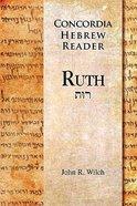 Ruth: A Concordia Hebrew Reader Paperback