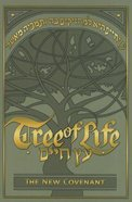 Tree of Life Bible (New Testament) Paperback