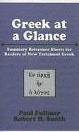 Greek At a Glance
