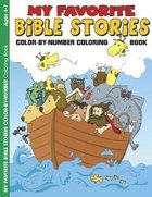 My Favorite Bible Stories (Reproducible) (Warner Press Colouring & Activity Books Series) Paperback