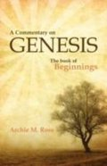 The Genesis - Book of Beginnings