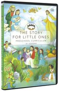 Preschool Curriculum (The Story Series)