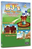 Bj Bearsheba #05 (Episodes 12,13) (#05 in Bj Bearsheba Series) DVD