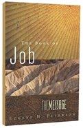 Message Job