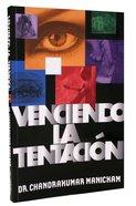 Venciendo La Temptation Spanish (Overcoming Temptation) Paperback