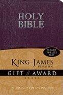 KJV Gift and Award Purple Imitation Leather