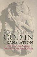 God in Translation Paperback
