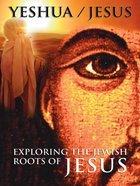 Yeshua DVD