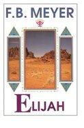 Elijah (Classic Portraits Series) Paperback