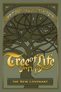 Tree of Life New Testament Hardback
