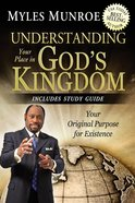 Understanding Your Place in God's Kingdom eBook