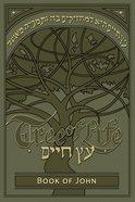 Book of Life - Book of John