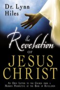 The Revelation of Jesus Christ eBook